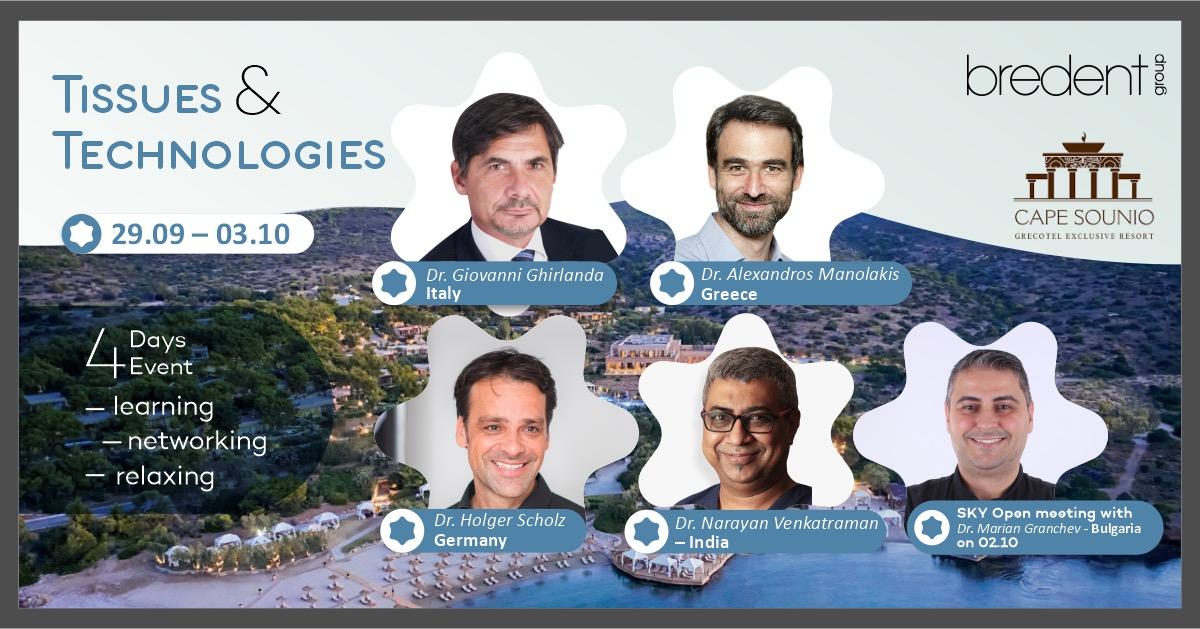 Tissues & Technologies – събитие от следващо поколение на Атинската ривиера