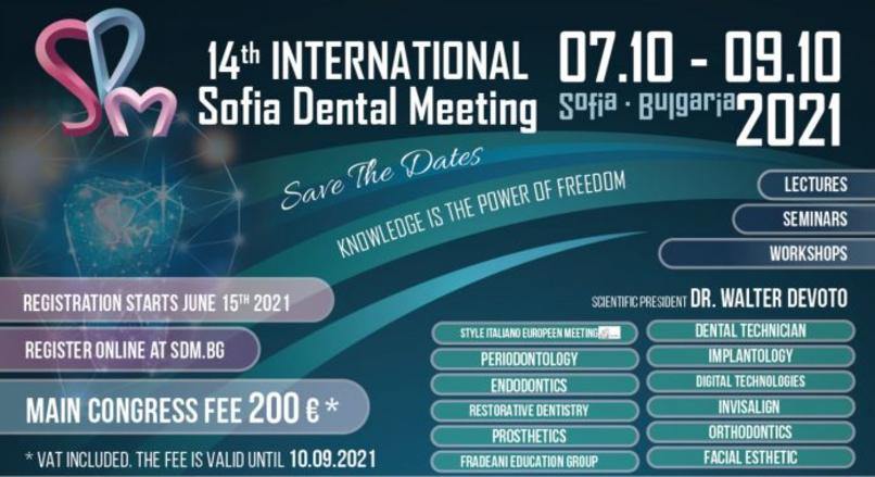 14-ото издание на Sofia Dental Meeting започва